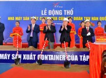 Động thổ dự án nhà máy sản xuất container tại khu kinh tế Đông Nam